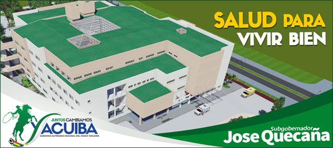 banner hospital 1