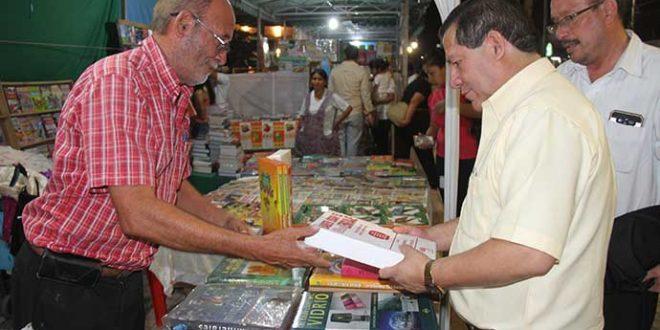 Inicio de la feria del libro en Yacuiba. (Foto: gamy.gob.bo)