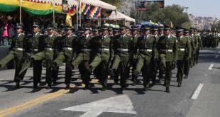 POLICÍA BOLIVIANA CONMEMORA 191 ANIVERSARIO DE CREACIÓN
