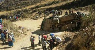 LA PAZ: MUEREN 11 PERSONAS EN ACCIDENTE DE TRÁNSITO EN CAIROMA