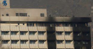 Dos venezolanos entre 18 muertos en ataque contra hotel de Kabul