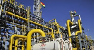 Tercera licitación para certificar reservas de gas se cierra este 24 de enero